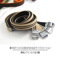 ロングベルトメンズガチャベルトロングベルトガチャベル日本製GIベルト単色2本ライン無段階ベルトフリーサイズ