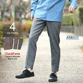チェックパンツ ワイドパンツ メンズ ストレッチ トラウザーチェックパンツ グレンチェック テーパード アンクルパンツ モダン おしゃれ ボトムス メンズファッション 秋 韓国ファッション