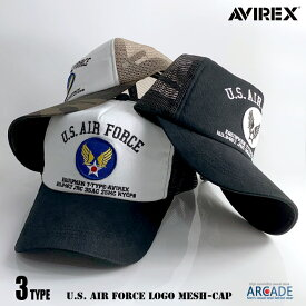 AVIREX アビレックス 帽子 メンズ ブランド メッシュキャップ 刺繍 US AIR FORCE アメカジ ミリタリー トラッカーキャップ