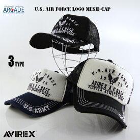AVIREX アビレックス キャップ 帽子 メンズ ブランド メッシュキャップ 刺繍 ロゴ US AIR FORCE ミリタリー アメカジ トラッカーキャップ