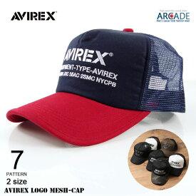 AVIREX アビレックス 帽子 メンズ ブランド メッシュキャップ USA ブランドロゴ 刺繍 アメカジ ミリタリー トラッカーキャップ ベースボールキャップ