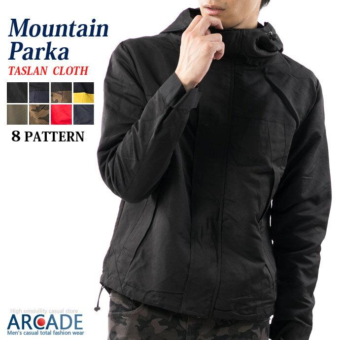 マウンテンパーカー メンズ ジャケット アウター タウンユース ライトアウター マンパー アメカジ/ウィンドブレーカー メンズ ブラック 黒 迷彩 カモフラ(シェルジャケット/メンズ/アウトドア ARCADE(アーケード)