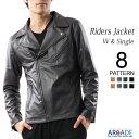 ライダースジャケット メンズ PUレザー ジャケット メンズ レザージャケット Wライダース シングル ダブルライダース 革ジャン ロック ARCADE(アーケード)