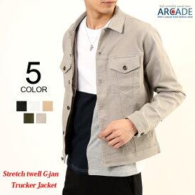 ジャケット メンズ Gジャン ストレッチ素材 トラッカージャケット G3 シングルジャケット ライダースジャケット ジージャン