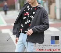 コーチジャケットメンズポリトロリラックスジャケットブラックメンズファッションライトアウタースプリングコート