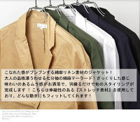 テーラードジャケット【メンズMen's】ジャケット,メンズジャケット,テーラードジャケット,テーラード