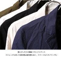 テーラードジャケット,メンズ,サマージャケット,リネン