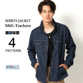 ミリタリーシャツ メンズ ジャケット デニムシャツ ワイヤー衿 ミリタリージャケット シャツジャケット デニムシャツ 秋冬 メンズ M-65 カバーオール M65 カーキ ネイビー M-XL