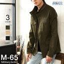 ジャケット メンズ M-65 ミリタリージャケット ストレッチ素材 M65 アメカジ ミリタリー メンズジャケット メンズファ…
