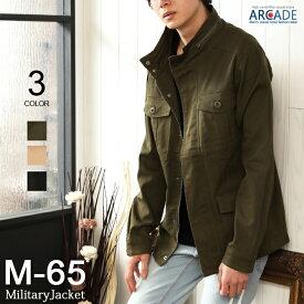 ジャケット メンズ M-65 ミリタリージャケット ストレッチ素材 M65 アメカジ ミリタリー メンズジャケット メンズファッション アウター フライトジャケット フィールドジャケット 春 春物 春服 カジュアルジャケット