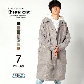 チェスターコート メンズ ビッグシルエット チェスターフィールド ロングコート チェック 無地 韓国ファッション ストリート スプリングコート 春服 ARCADE(アーケード)