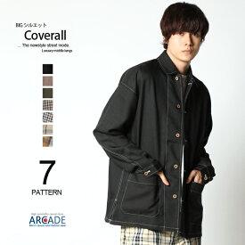 ビッグシルエット カバーオール メンズ ジャケット ブルゾン コーチジャケット チェック 無地 ストリート 韓国ファッション CPOジャケット