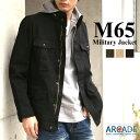 ジャケット メンズ M-65 ミリタリージャケット ストレッチ素材 M65 アメカジ ミリタリー メンズジャケット メンズファッション アウター フライトジャケット フィールドジャケット 秋物 秋服 カジュアルジャケット