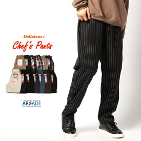 【送料無料】シェフパンツ メンズ チノパン ワイドパンツ キッチンパンツ イージーパンツ ワークパンツ コックパンツ ARCADE アーケード