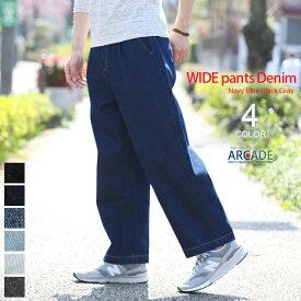 ワイドパンツ メンズ デニムパンツ ワイドデニムパンツ ビッグシルエット 秋冬 韓国ファッション 大きいサイズ ジーンズ