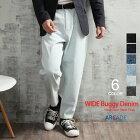 ワイドパンツメンズデニムパンツテーパードバギーメンズデニムビッグシルエット韓国ファッション大きいサイズジーンズ