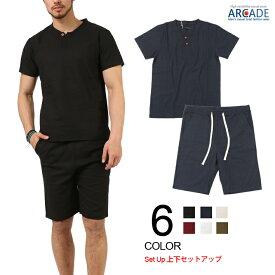 e03dd7776b4c 『2点セット』setup セットアップ メンズ 夏 ハーフパンツ キーネック 半袖Tシャツ キーネック