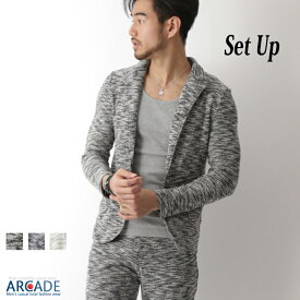 【お得な2点セット】セットアップ メンズ スラブ素材 テーラードジャケット アンクルパンツ イージーパンツ 上下セット リゾートファッション メンズファッション