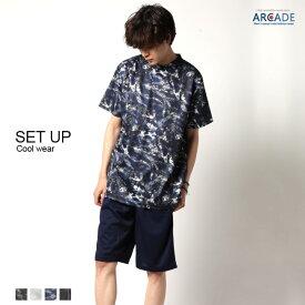 上下 2点 セットアップ 吸水速乾 Dry wear 半袖Tシャツ イージーパンツ set up ひんやり 涼しい 夏 薄手 快適 ルームウェア 部屋着 運動着 トレーニングウェア
