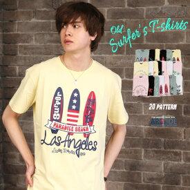 【2枚目半額!】Tシャツ メンズ 夏 半袖Tシャツ サーフ プリントT デザイン アメカジ tシャツ メンズファッション トップス カットソー
