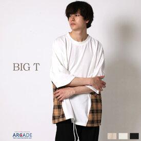 Tシャツ メンズ ドロップショルダー チェック切り替え ビッグシルエット オーバーサイズ Tシャツ ストリート モード ビッグtシャツ
