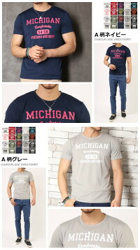 Tシャツメンズ吸汗速乾ドライメッシュ素材アメカジTシャツカレッジロゴプリントtシャツ大きいサイズ選べる全20アメカジT