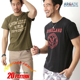 【2枚目半額】【送料無料】Tシャツ メンズ 半袖tシャツ アメカジ tシャツ メンズファッション 夏 tシャツ カレッジロゴ メンズ トップス カットソー おしゃれ かっこいい クルーネック プリントTシャツ ARCADE アーケード