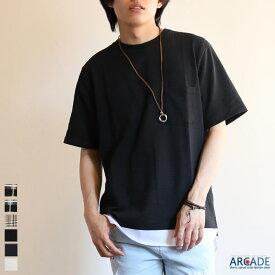 【お得なセット】Tシャツ メンズ 半袖 メンズファッション トップス ビッグシルエット リングネックレス付き フェイクレイヤード カットソー