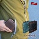 武骨でも収納上手 【送料無料】財布 メンズ 二つ折り 本革/レザー 財布 サイフ さいふ 小銭入れ・あり メンズ 二つ折…