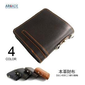83ae37f55b3e 財布 メンズ 二つ折り 小銭入れあり 牛革 本革財布 財布 二つ折り メンズ サイフ