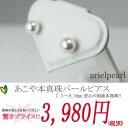 Imgrc0070950218