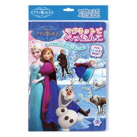 知育玩具 ディズニー アナと雪の女王 マグネットブック マグネットボード ギンポー マグネットでぺったんこ