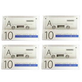 ナガオカ カセットテープ 10分 4本セット 国内生産品