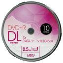 DVD+R DL 10枚 データ用 8倍速 Lazos