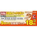 【ミヨシ】【パナソニック KX-FAN190対応 互換】【FAX インクリボン】【5本】FXS18PB-5