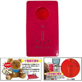 盗聴器 盗撮器 発見器 発見機 探知器 探知機 充電式
