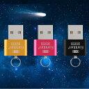 マイクロSD microSD USB カードリーダー icroSDHC/microSDXC/〜128GB対応 Earldom