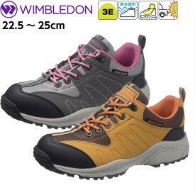 トレッキングシューズ 防水 レディース 登山靴 ローカット 22.5〜25cm アサヒシューズ ウィンブルドン L048WS 送料無料
