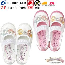 上履き 上靴 子供 キャラクター 女の子 リルリルフェアリル 保育園 幼稚園 14〜19cm 日本製 ムーンスター RRFバレー01