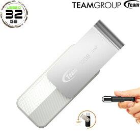USBメモリー 32GB キャップレス/ターンカバー ブラウン Team TC14232GW01