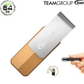 USBメモリー 64GB キャップレス/ターンカバー ブラウン Team TC14264GN01