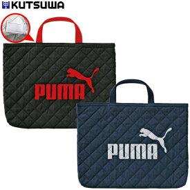 PUMA レッスンバッグ 手提げ袋 キルティング 男の子 小学生 31cmx44cm クツワ