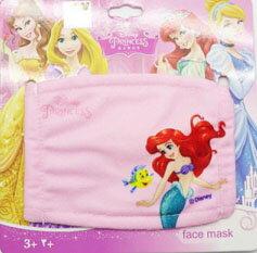 ディズニープリンセス子供用コットンマスク8柄からチョイス!DisneyPrincess布タイプ洗えるコットンキッズ小さめかわいい