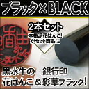 H_blackblack