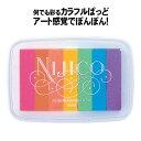 カラフルスタンプ台『カラースタンプパッド』【NIJICO★ニジコ】【ネオン NJ3-5】7色 スタンプ パッド カラー カラフ…