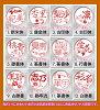 花hanko和睦zaiku花和對名字的盛開圖章女性而言正好的銀行商標12mm圓r_08
