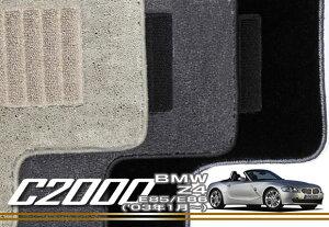 P5倍 6/28 11:59迄★BMW Z4 E85 / E86 フロアマット '03年1月〜 【C2000】 フロアマット カーマット 車種専用アクセサリー