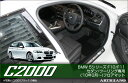 BMW 5シリーズ F10/F11 フロアマット ☆C2000☆ 右ハンドル (2010年3月〜) フロアマット フロアーマット カーマット フロアカーペット