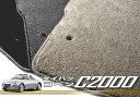 ダイハツ コペン L880 (H14年7月〜) フロアマット フロアーマット カーマット フロアカーペット DAIHATSU