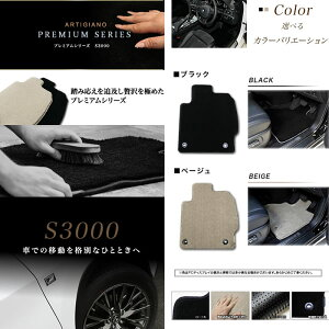 IS/運転席フロアマット/ロック糸色